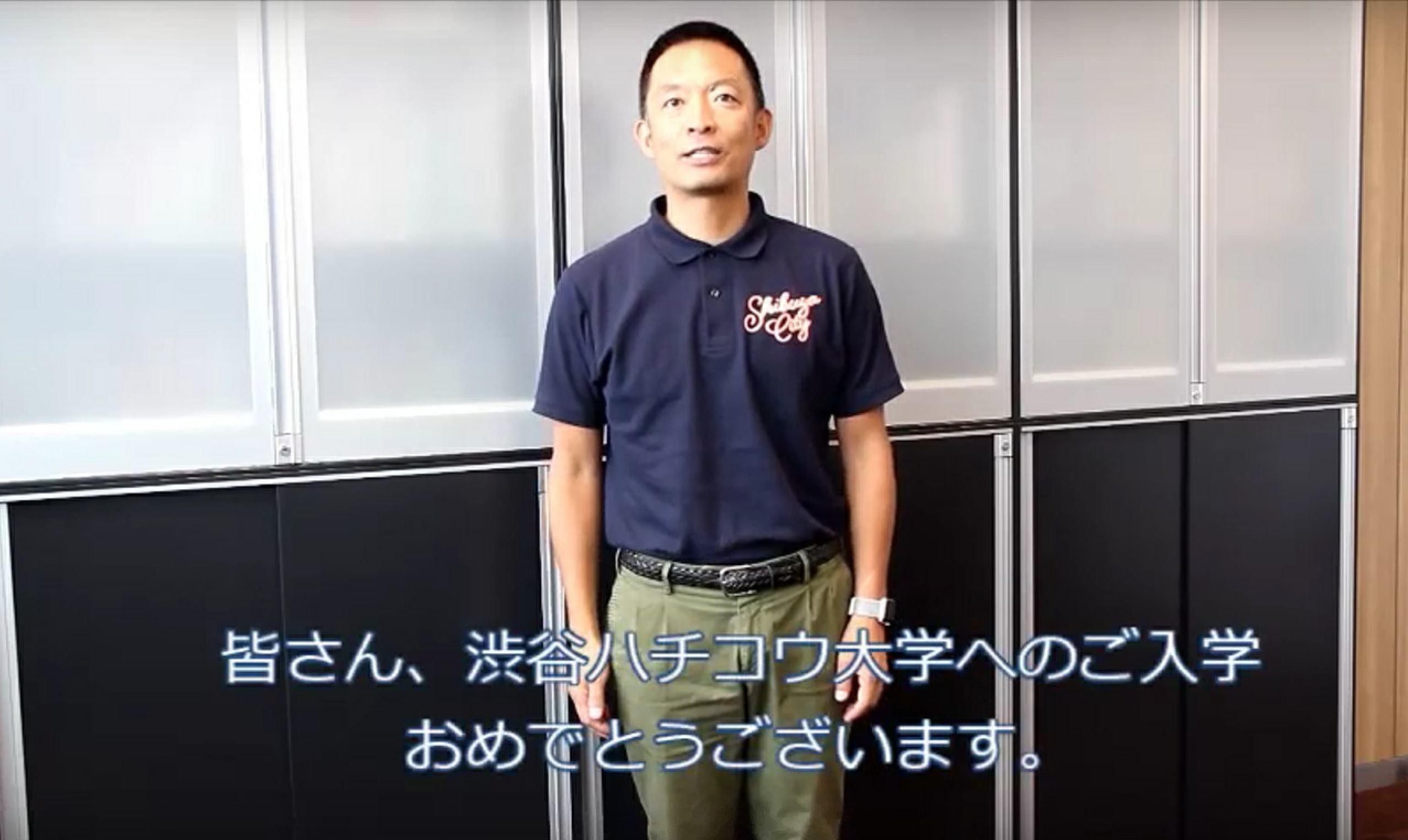 学長・長谷部健からの入学式式辞の動画をアップしました。